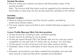 College Student Job Search Resume Discount Rates Interesting Current College Student Resume