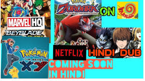 Daily Movies Hub - Download Pokemon 13 Movie In Hindi .mp4 .3gp .mp3 .flv  .webm .pc .mkv