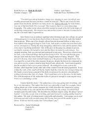 Sample Cover Letter For Harvard University Daughter Mother