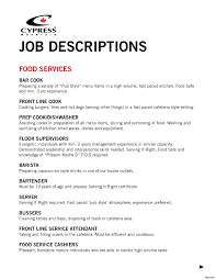 Fast Food Resume Examples Awesome Resumes Shiftnager Resume Fast