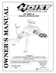 Hoist Fitness 1007 004 Home Gym User Manual Manualzz Com