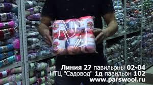 ParsWool: Интернет-магазин пряжи в Москве