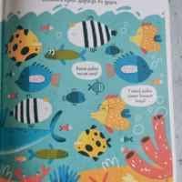 Детские <b>книги</b> | Издательство <b>Clever</b> | Отзывы покупателей