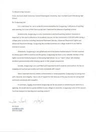 National Junior Honor Society Letter Recommendation Template