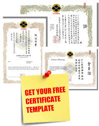 martial arts certificate template free generic participation certificate