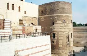 Image result for فتح مصر