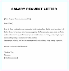 Raise Request Letter Template Raise Salary Letter Magdalene Project Org