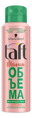 <b>Фиксирующий спрей для волос</b> Магия объема 150мл Taft ...
