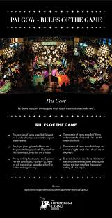 Pin By Chris Martin On Infographic Games Pai Chinese