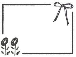 大人可愛いフリー素材フレーム鉛北欧風デザインの手描きのリボンと花の