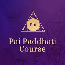 Arjun Pai Chart Pai Paddhati Course
