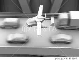 空飛ぶ車のイラスト素材 Pixta