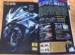 2018 suzuki hayabusa release date. modren suzuki 2017 or 2018 hayabusa  no automatic alt text available and suzuki hayabusa release date a