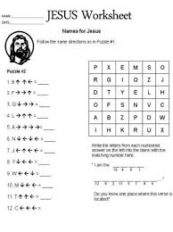 Adult   Queen Esther Aunties Bible Lessons Worksheet Story Of furthermore FREE Bible Printables   Free bible  Bible and Budgeting also VVJoshua19 gif besides Worksheets and bible lessons for children  Biblewise together with  further Bible Worksheets For Preschoolers Free Worksheets Library in addition Genesis 1 1 Bible Verse Printables also Bible Verse Philippians 4 13 Tracing Worksheet  Preschool KDG as well free christian christmas printables   Fieldstation co likewise  also Free Bible ABC Curriculum  S le Pack  Download our Bible ABC. on bible worksheet preschool