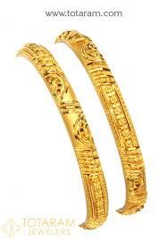22k gold bangles set of 2 1 pair