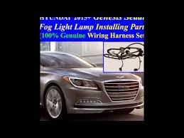 fog light genuine installing parts wiring harness kit for 2015 fog light genuine installing parts wiring harness kit for 2015~2016 hyundai genesis sedan led drl