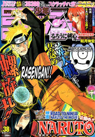 Small Picture Naruto Shippuden Anime and Manga Archive Page 5