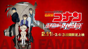 Box Office: Il film riassuntivo di Detective Conan debutta al secondo posto  - ScreenWEEK.it Blog