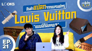 I Can See Your Voice Thailand - I Can See Your Voice -TH | EP.256 | 6/6 | แจ็ค  แฟนฉัน vs นิกกี้ ณฉัตร | 20 ม.ค. 64 Full EP