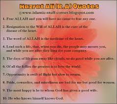 Beautiful Quotes Of Hazrat Ali In English Best of Beautiful Golden Quotes Of Hazrat Ali In English Free Islamic
