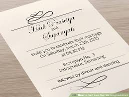 Design Your Own Wedding Invitations Template Print Your Own Wedding Invitations Templates Arusobe Template