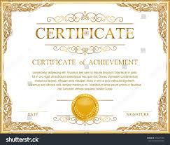 Certificate Vintage Retro Frame Certificate Background Design Stock Vector 9