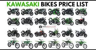 latest kawasaki bikes available in india