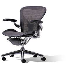 Aeron Office Chairs Herman Miller Aeron Chair Replacement
