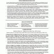 Recruiter Resume Format Senior Objective Hr Examples Entry Level