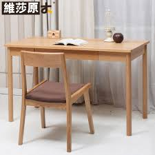 japanese office furniture. Veishea Japanese White Oak Wood Desk Computer Office Combination Bookcase Library Furniture Green