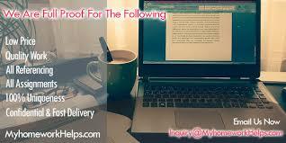 MyHomeworkHelps Com   Trusted Homework Help By Expert Homework Help USA
