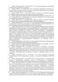 анализ мед психолог сл за г  3 11