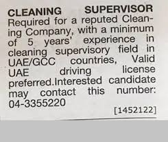 Cleaning Company Jobs Cleaning Supervisor Required For A Reputed Cleaning Company My