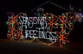 luminaries spectacular lighting display. christmas light show seasons greetings display luminaries spectacular lighting