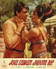 Sarshar Sailani Aya Sawan Jhoom Ke Movie