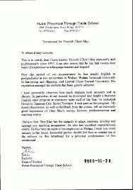Beautiful Academic Recommendation Letter For Masters Degree