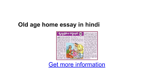 old age home essay in hindi google docs