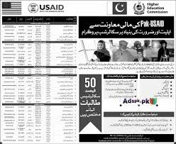 admissions open pak usaid merit and needs based scholarship admissions open 2015 pak usaid merit and needs based scholarship program 2015 for merit and need based eligible students of business administration