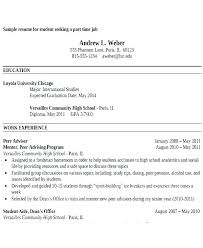 First Time Job How To Write Resume For Part Time Job Part Time Job Resume Samples