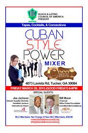 cuban mixer print