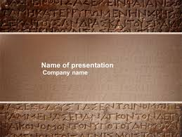 Scroll Powerpoint Template Ancient Greek Powerpoint Template Ancient Scroll Powerpoint