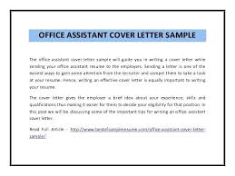 Cover Letter For Office Clerk Awesome Sample Cover Letters For Medical Office Assistant With No Experience