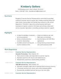 Resumes For Customer Service Representative Customers Service Resume Skinalluremedspa Com