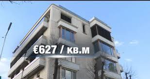 Image result for цветанов, апартаменти