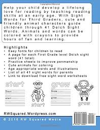 Third Grade Dolch Sight Words Amazon Com Sight Words For Third Graders Coloring Book And