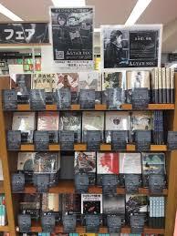 紀伊國屋書店 新宿本店 On Twitter 2階文庫衝動のあるところに