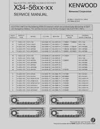 28 new kenwood kdc 116s wiring diagram dreamdiving Wiring-Diagram Kenwood Deck at Kenwood Kdc 116s Wiring Diagram