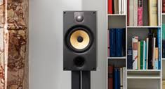 bowers and wilkins 686 s2. 685 s2 bowers and wilkins 686