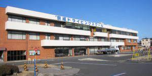 京成 ドライビング スクール