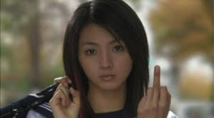 Image result for asian woman in love